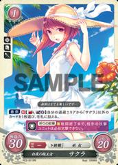 Sakura: Younger Princess of Hoshido P03-011PR