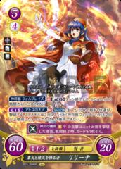 Lilina: Wielder of Infernal and Shining Flames B16-004SR