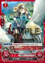Clair: Lady of War B09-022N