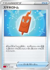 Rotom Phone - 011/021