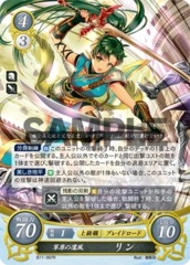 Proud Wind of the Plains: Lyn B11-097R