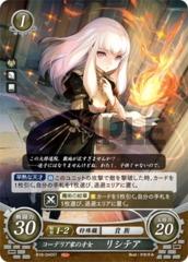Lysithea: Prodigy of House Ordelia B18-040ST
