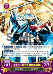 Lucius: The Light B07-022R