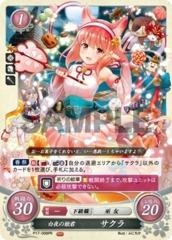 Sakura: Hoshidan Princess P17-008PR