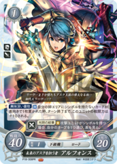Alfonse: Bearer of Askr's Future P18-008PR