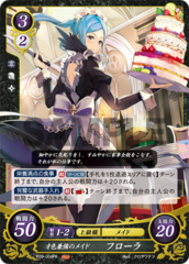 Flora: Maid of Great Wit and Beauty P20-004PR