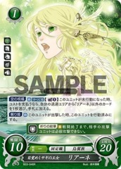 Leanne: Awakened Heron Princess B03-046R