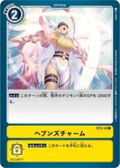 Heaven's Charm - ST3-014 - Common