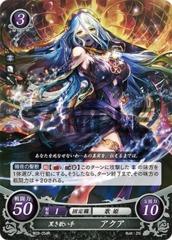 Azura: Songstress of Darkness B02-054R