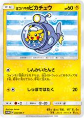 Yokohama's Pikachu  - 280/SM-P - Pokemon Center Yokohama Special Box - Holo