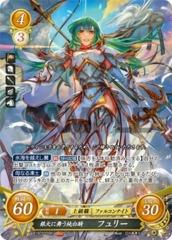 Erin: White Knight Soaring Silver Skies B19-070SR