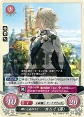 Corrin (Male): Prince of a Shining Land P13-002PR