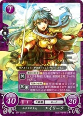 Princess of Renais: Eirika B11-003HN