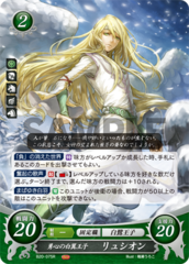 Reyson: Bravehearted Whitewinged Prince B20-075R