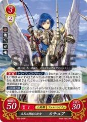 Catria: Middle Pegasus Sister B01-040R