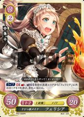 Felicia: Clumsy Maid P03-008PR