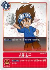 Taichi Yagami - ST1-012 - Rare - Holo