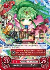 Tiki: Divine Dragon Princess B11-013PR