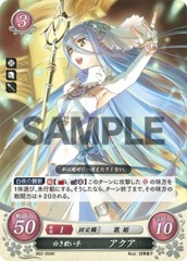 Azura: Songstress of Light B02-004R
