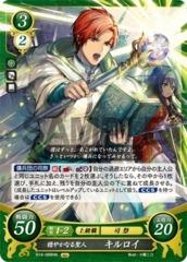 B14-023N NM Pegasus Knight in the Making Fire Emblem 0 Cipher Cynthia