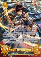 Ayra: Blade Princess of Astra B06-024SR