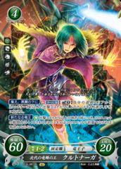 Kurthnaga: The Coming Era's King of Dragons B16-081SR