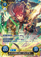 Cordelia: Prodigal Knight on Swooping Black Wings B18-060SR