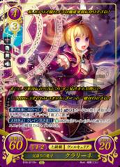 Clarine: Patrilineal Magic Prodigy B16-011R+