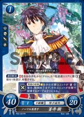 Itsuki Aoi: Normal Kid P03-001PR
