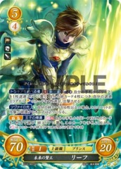 Leif: The Future Sage-Lord B10-001SR