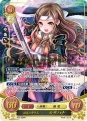 Hana: Sakura's Protector B02-026R+