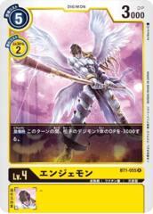 Angemon - BT1-055 - Rare - Holo