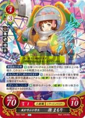 Mamori Minamoto: Grade-School Wrath B22-102R