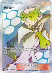 Faba - 102/095 - Full Art Secret Rare