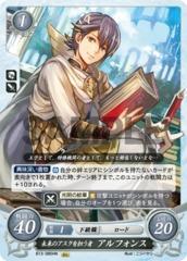 Alfonse: Bearer of Askr's Future B13-085HN