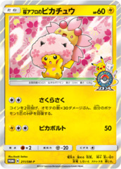 Cherry Blossom Afro Pikachu - 211/SM-P - Pokemon Center Tokyo DX - Holo