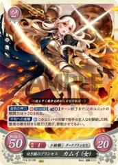 Corrin (Female): Princess of White Darkness P14-011PR