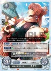 Takumi: Homeland-Protecting Bow Prince P19-008PR