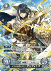 Alfonse: Prince of the World of Zenith B17-113SR