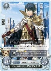 Alfonse: Prince of Askr P09-001PR