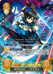 Larcei: Gods-Matching Astra B19-076SR