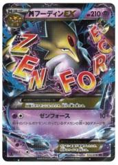 Mega Alakazam-EX - 024/078 - Double Rare - EX Holo