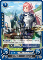 Cherche: Loyal Knight of a Lost Country P08-005PR