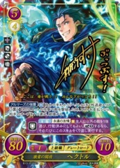 Hector: General of Raging Thunder B13-019SR+