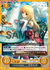 Lachesis: Princess of Nordion B06-032HN