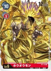 Phoenixmon - ST1-010 - Rare - Holo
