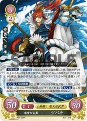 Subaki: Wings of Perfection B02-028R