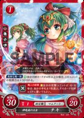 Divine Dragon Princess: Tiki P12-008PR