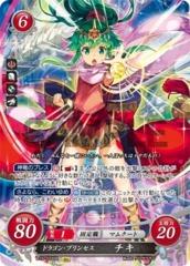 Tiki: Dragon Princess B15-033SR