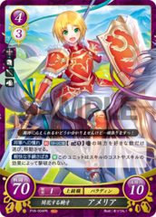 Amelia: Blossoming Knight Prodigy P18-004PR